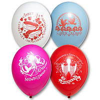 """Воздушные шары Свадьба классическая 12"""" (30 см), 50 штук в упаковке Belbal Бельгия"""