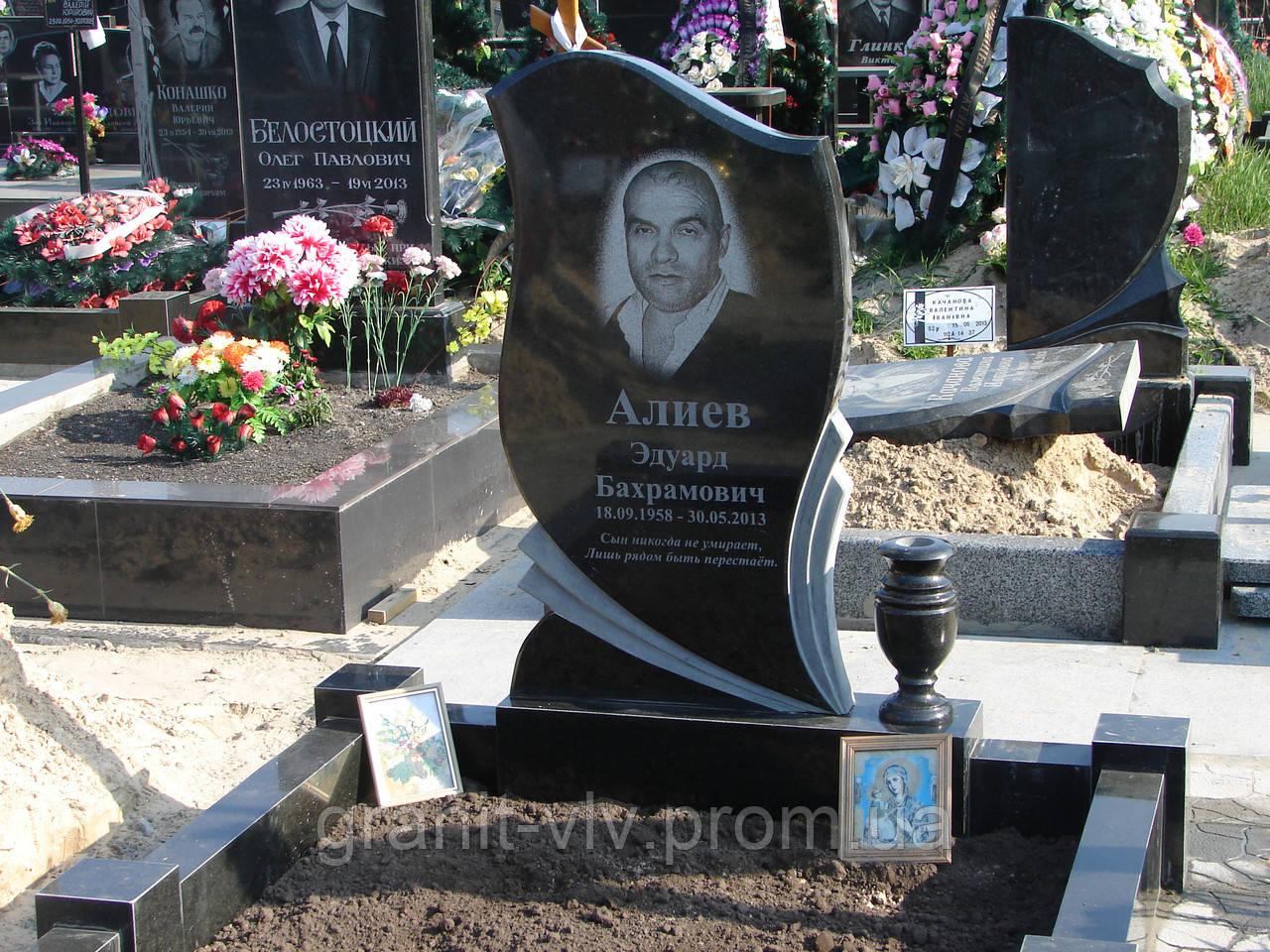 Памятники фото с кладбища качественно цены на памятники ростов на дону к Волгодонск