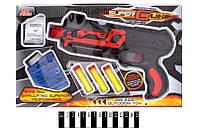 Детский пистолет ХН081 стреляющий водяными шариками пулями