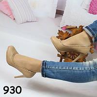 Туфельки золотой ремешок + кожаная стелька