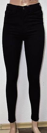 Джинсы женские Чёрные AROX американка Батал2020, фото 2