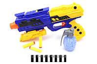 Детский пистолет YT8811-3 стреляющий водяными шариками пулями