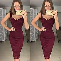"""Платье""""Palladium"""" ЛИЯ"""