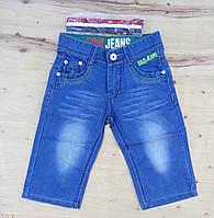 Джинсовые шорты для мальчика. Размеры 6,10,16 лет