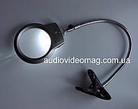 Лупа на гибком держателе, с подсветкой и зажимом-прищепкой