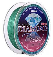 Шнур Salmo Diamond Braid 100 m 0,24 4905-024