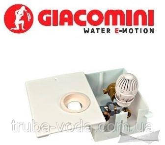 Unibox термостатический комплект Giacomini R508K