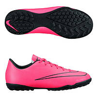 Детские ШИПОВКИ NIKE MERCURIAL VICTORY V TF 651641-660 JR Оригинал
