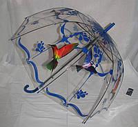 Прозрачный женский зонт куполом с птицами в асортименте