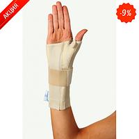 Шина для полной фиксации запястного сустава и большого пальца Неасо SL-19 (левая)