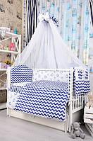 Постельное белье в детскую кроватку Bepino Польша Зигзаги/Сердечки синие
