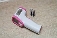 Градусник универсальный пирометр 4205 термометр