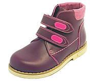 Весенние ботиночки на девочку 26-30 натуральная кожа