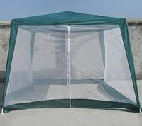 Шатер павильон садовый 3х3 с москитными сетками (тент - полипропилен).Палатка,навес,беседка с москиткой.