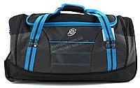 Стильная яркая вместительная удобная дорожная сумка на колесиках RUXINDA art. №1 синяя/черная