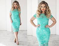 Женское облегающее ажурное платье 48-54 размеры