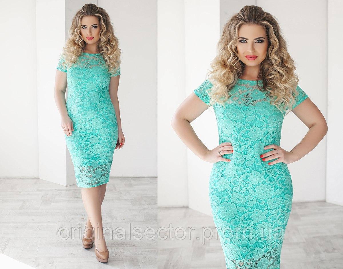 Ажурное облегающее платье