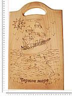 """Доска сувенирная с выжиганием корабля и надписью """"Черное море"""" 20х39 см"""