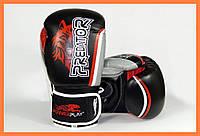 Боксерские перчатки для груши