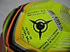 Мяч фут-зальный №4 CORD STAR STAR-01-2 низкий отскок
