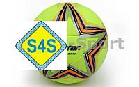 Мяч фут-зальный №4 CORD STAR STAR-01-2 низкий отскок, фото 1