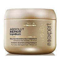 Восстанавливающая маска для очень поврежденых волос. L'Oreal Professionnel Absolut Repair Lipidium Instant Rec