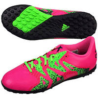 Детские Шиповки Adidas X 15.4 JR