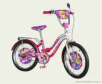 Велосипед детский двухколесный 14 дюймов