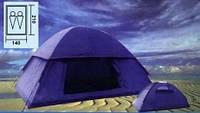 Палатка двухслойная туристическая, Палатка 2-местная Coleman 1503