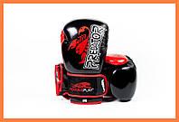 Боксерские перчатки на липучках