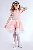 Роскошное детское платье для девочки персикового цвета