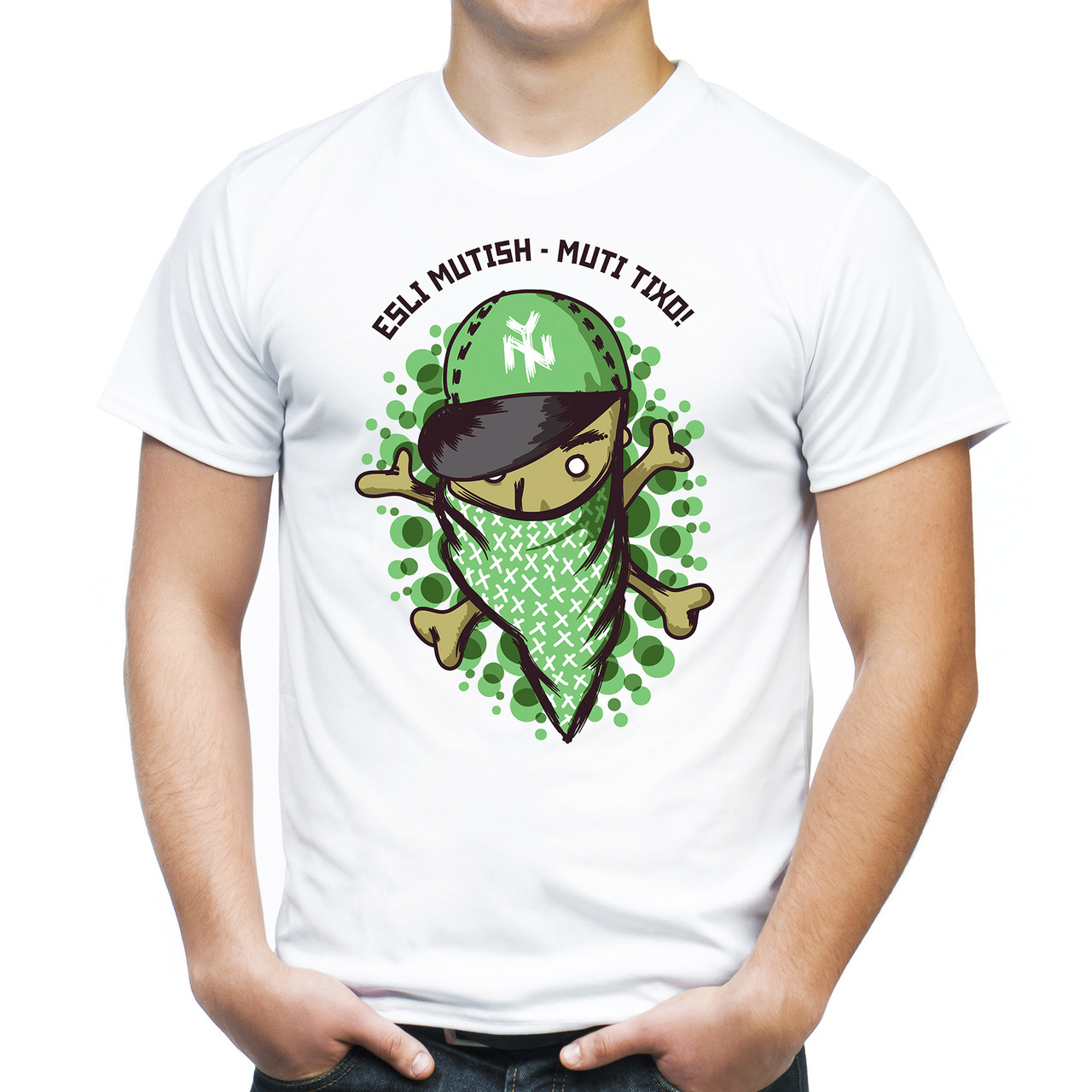 "Мужская футболка ""Esli mytish - myti tixo"""
