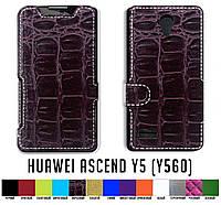 Чехол книжка для Huawei Ascend Y5 (Y560)