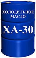 Масло ХОЛОДИЛЬНОЕ ХА-30