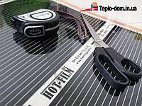 Термопленка мощного обогрева (400 вт) отрезная.