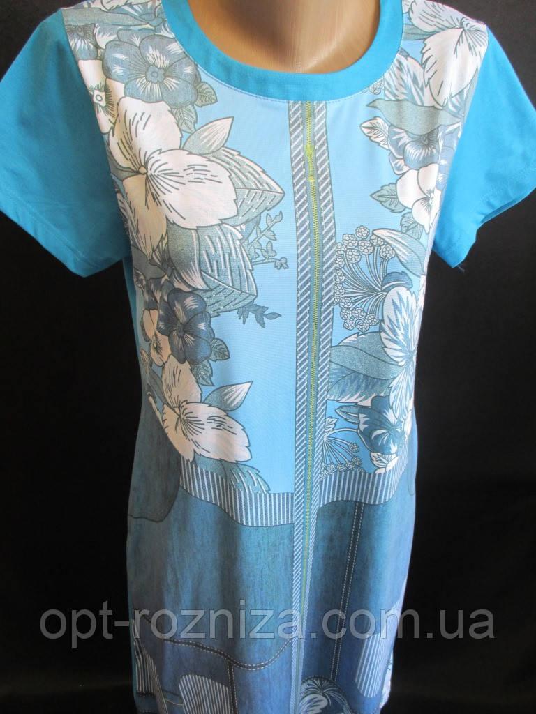 Трикотажные платья с карманами для дома.