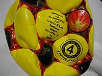Мяч фут-зальный №4 CHAMPIONS LEAGUE FB-4653 ламин. низкий отскок