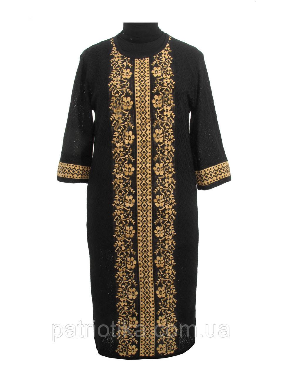 Вязаное платье черное Роксолана коричневая 3/4 х/б   В'язане плаття чорне Роксолана коричнева 3/4 х/б