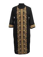 Вязаное платье черное Роксолана коричневая 3/4 х/б | В'язане плаття чорне Роксолана коричнева 3/4 х/б