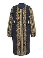 Вязаное платье черное Роксолана коричневая | В'язане плаття чорне Роксолана коричнева
