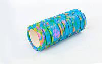 Роллер массажный (Grid Roller) для йоги, пилатеса