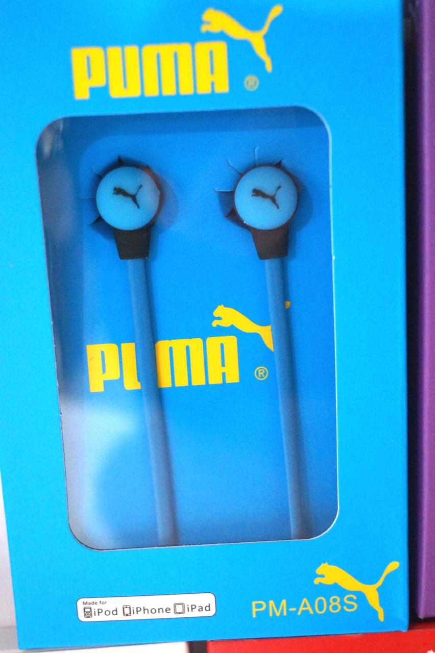 Вакуумные наушники Puma PM A08s  синий неон