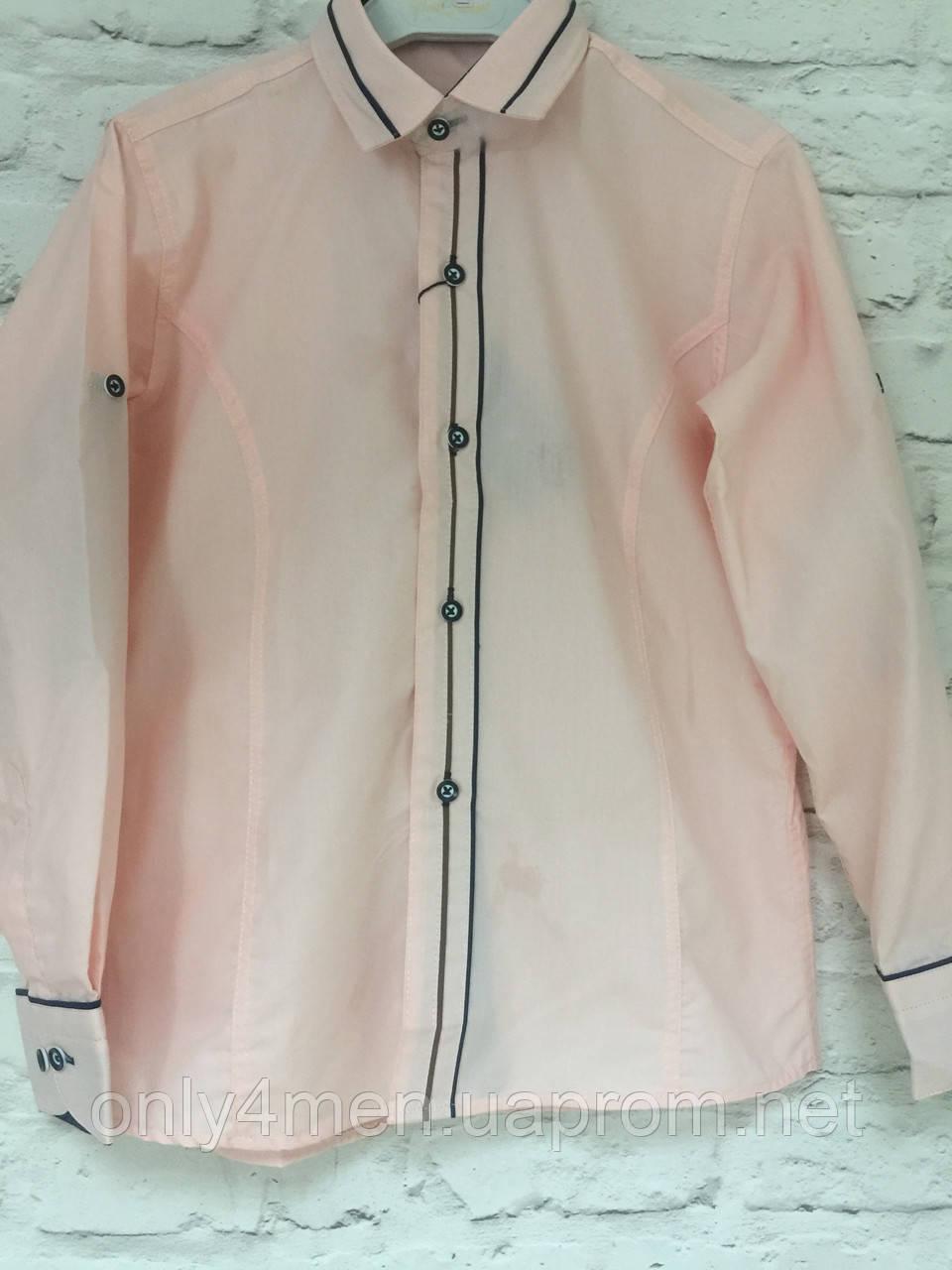 Рубашка нежно-персиковая для мальчиков на рост 128-152