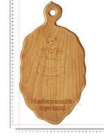 """Доска сувенирная с выжиганием девушки и надписи """"Найкращій сусідці"""" 19х35 см"""