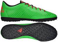 Стоноги Adidas X 15.3 CG TF, фото 1