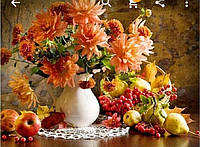 Живопись по номерам 40*50 Натюрморт, раскраска оранжевая