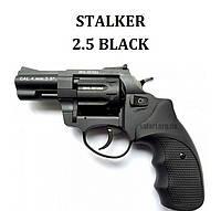 "Револьвер Stalker 2.5"" Black"
