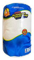 Кухонные бумажные полотенца Фрекен Бок двухслойные с центральным извлечением листов - 125 листов
