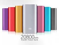 Внешний аккумулятор Power Bank Xiaomi Mi 20800 mAh