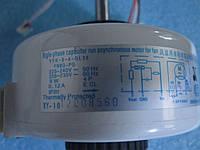 Мотор внутреннего блока для кондиционера Haier
